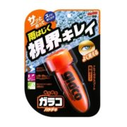 glaco-roll-on-instant-dry-soft99-phu-nano-kinh-o-to-xe-hoi_large